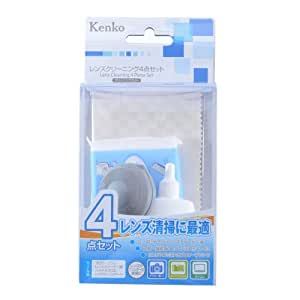 Kenko クリーニング用品 レンズクリーニング4点セット