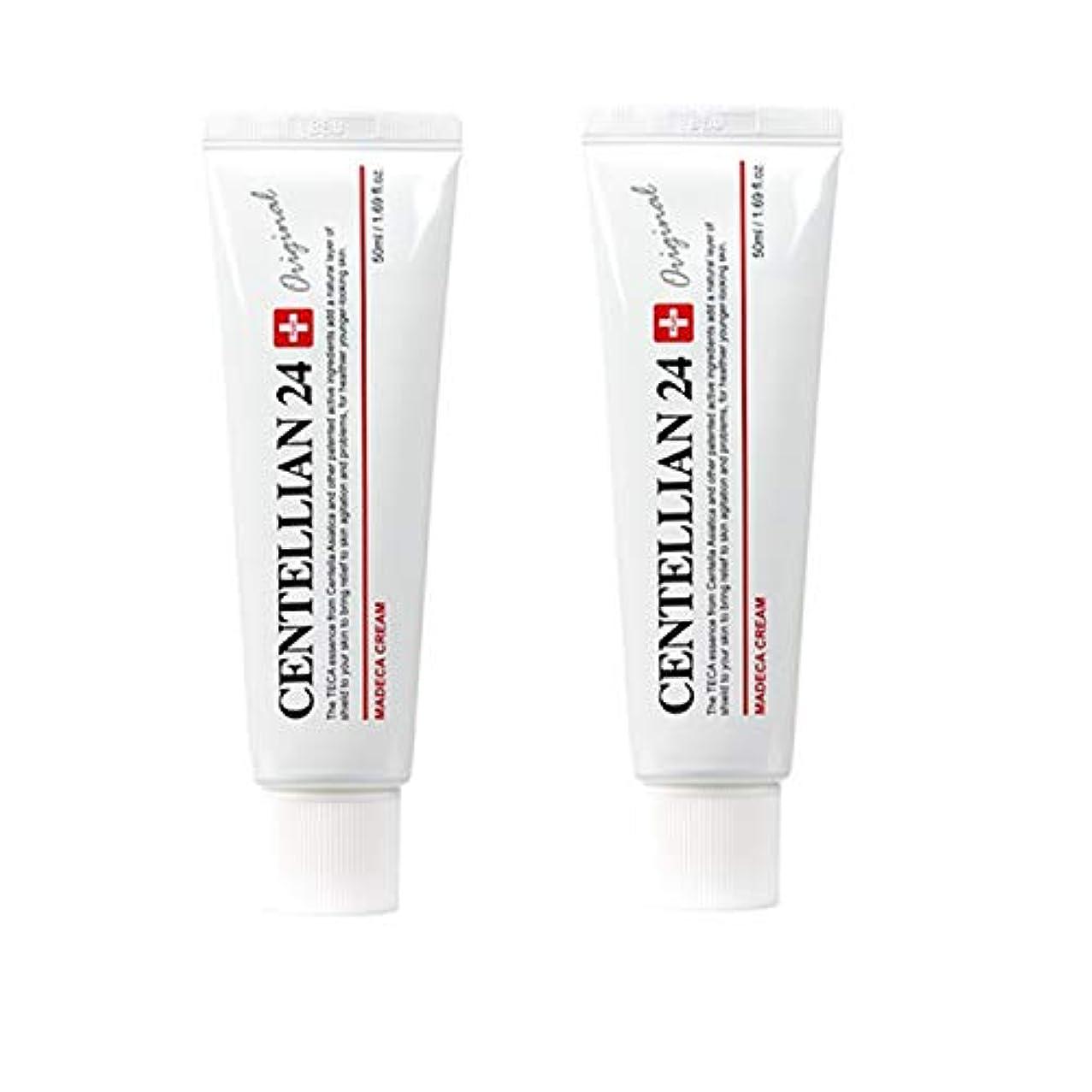 放射性ファッションアクチュエータセンテルリアン24マデカクリム50ml x 2本セット肌の保湿損傷した肌のケア東国 韓国コスメ、Centellian24 Madeca Cream 50ml x 2ea Set Skin Moisturizing Damaged...