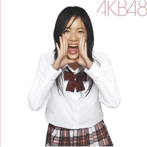 Amazon Music - AKB48の大声ダイ...