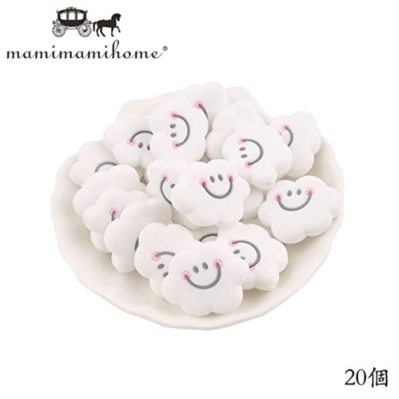 Mamimami home おしゃぶり 歯固め シリコン DIY玩具 雲ビーズ20個 赤ちゃん看護ブレスレット ベビー授乳ネックレス 乳首チエーン 生産プレゼント 新生児祝い 噛むモンテッソーリ 安全無毒 BPAフリ ーFDA認可済