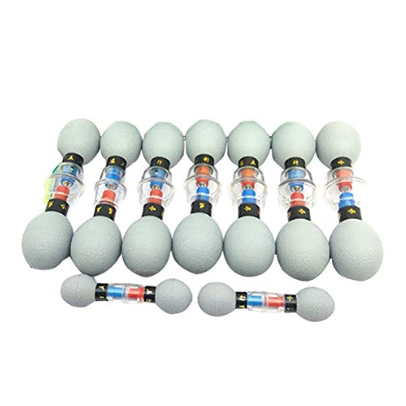 モザイク略すホームレスSUPVOX 中国のバイオ磁気カッピング療法セット真空吸引カッピング指圧療法ツール用痛み緩和18ピース