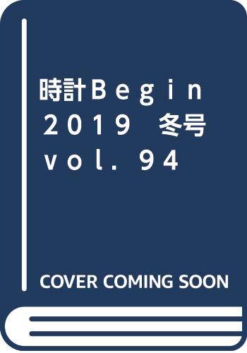 時計Begin 2019 冬号 vol.94 ...