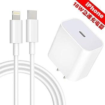 【iPhone 急速 充電器】ACCGUYS PD対応 18W USB Type-c 充電器(PD 1 & USB type-c & Lightningケーブル)セットモデル コンパクトサイズ Apple認証 対応機種:iPhone 11 Pro/Xs/Xs Max/X/XR/8 急速充電 ※iPhone7以前は通常充電