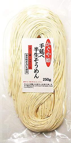 小豆島手延べ半生素麺かぐや姫10袋