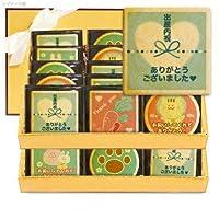 内祝いセット 水色 出産内祝いに送るメッセージクッキーお得な45枚セット 箱入り お礼 プチギフト ショークッキー