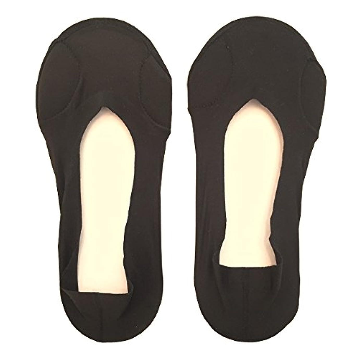 杖ケニア不平を言うDrScholl(ドクターショール)靴ずれ防止フットカバー 指両側クッション付き 8805DR-07 ブラック