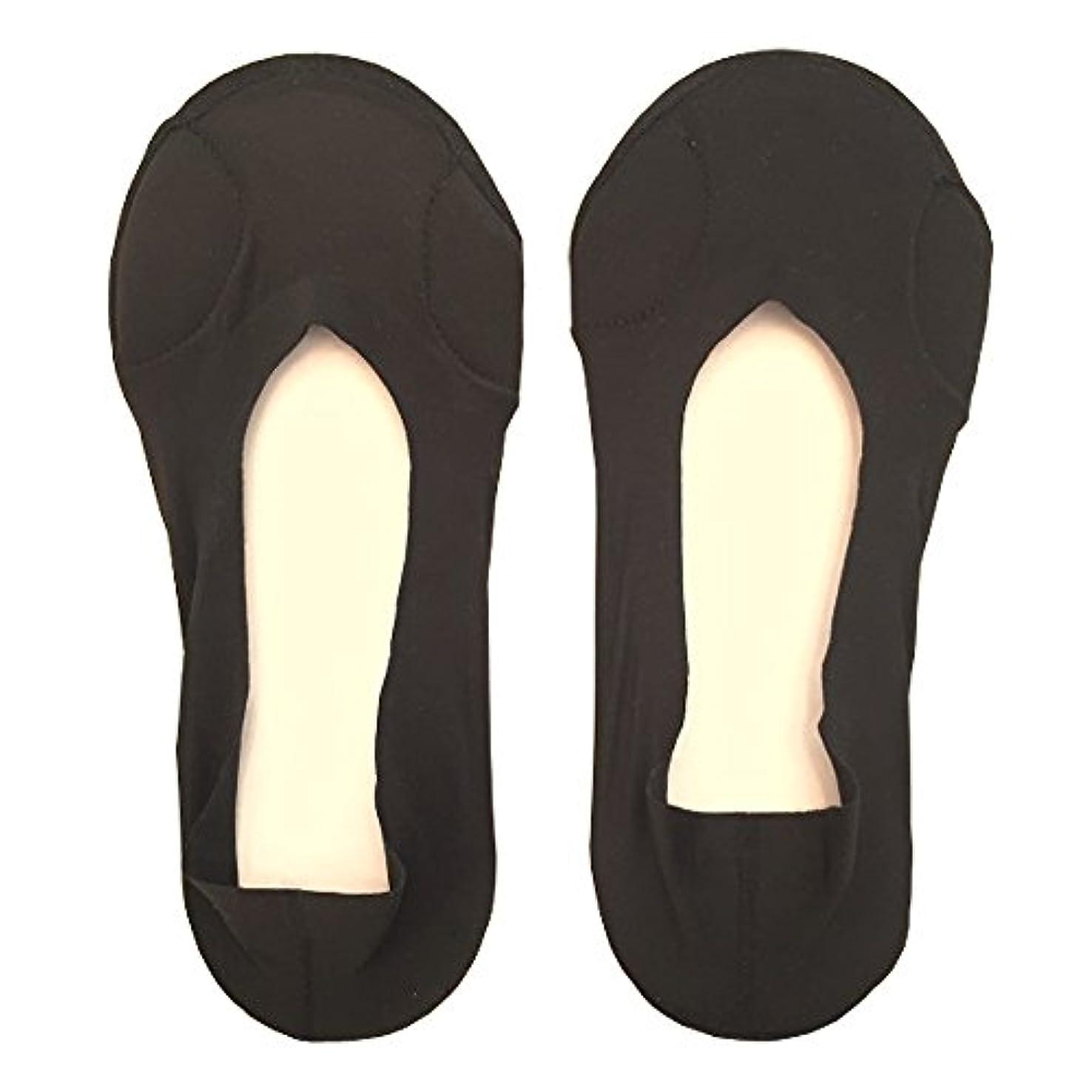 祈り今晩思慮のないDrScholl(ドクターショール)靴ずれ防止フットカバー 指両側クッション付き 8805DR-07 ブラック