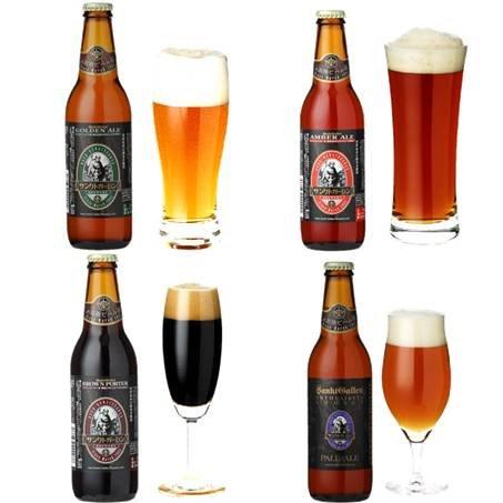 サンクトガーレン 金賞地ビール 4種 330ml×4本 飲み比べセット