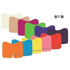 New-HALE(ニューハレ) テーピングテープ すぐ貼れるシリーズ ニ―ダッシュ (6 枚入り) ターコイズブルー 010501010