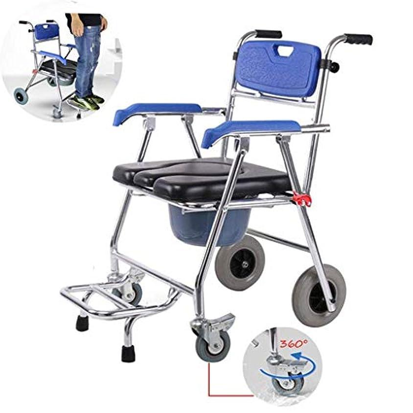 電化するガラスナンセンス便器の椅子医療の動かされた便器の椅子(360°)/高齢者のアルミニウムトイレシャワーの椅子/ベッドサイドの便器調節可能な便器Wheechair