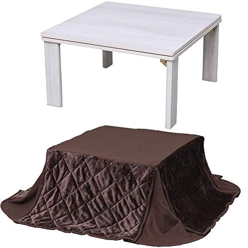弁護人アナニバー慣性アイリスプラザ こたつ テーブル + かけ布団 2点セット 正方形 68cm×68cm 天板リバーシブル 折り畳み可能 ホワイト 7128404