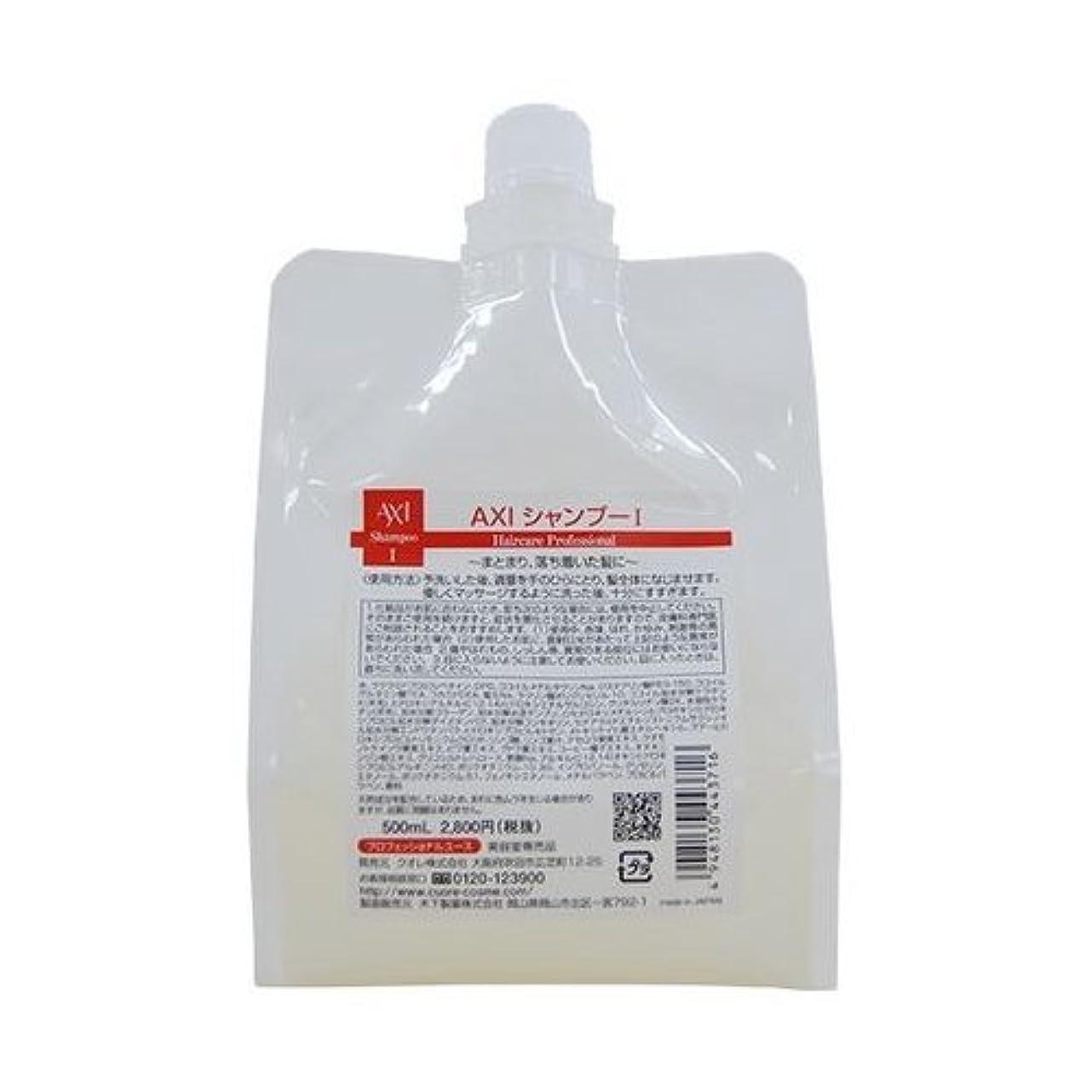 宿泊バンクアレルギー性新製品 クオレ AXI シャンプー Ⅰ 500ml 詰替え用