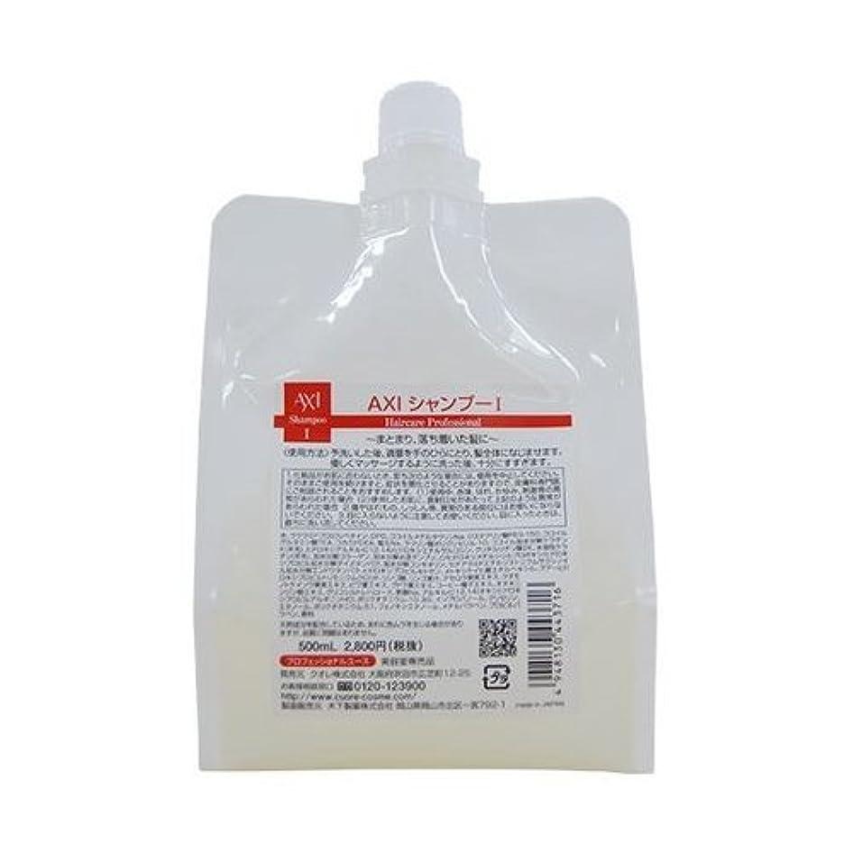 スポンジバルクパスタ新製品 クオレ AXI シャンプー Ⅰ 500ml 詰替え用