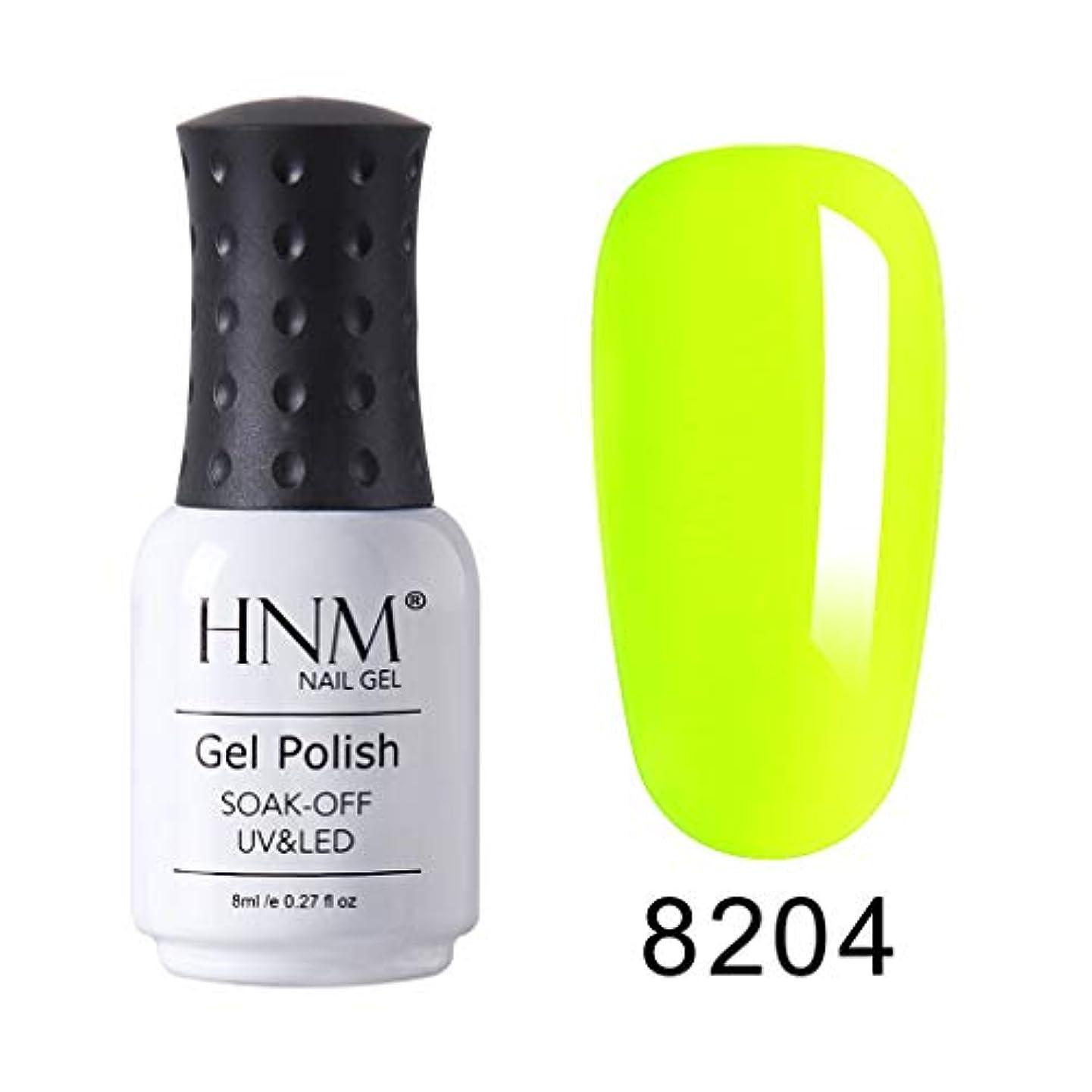 HNM ジェルネイル カラージェル 蛍光色カラージェル 1色入り 8ml 【全12色選択可】