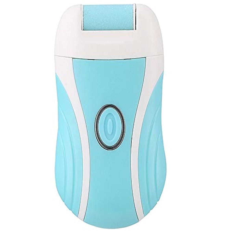 新鮮な倒産しかし電動角質リムーバー 電子フットファイル充電式カルスリムーバーペディキュア (色 : 青, サイズ : Free size)