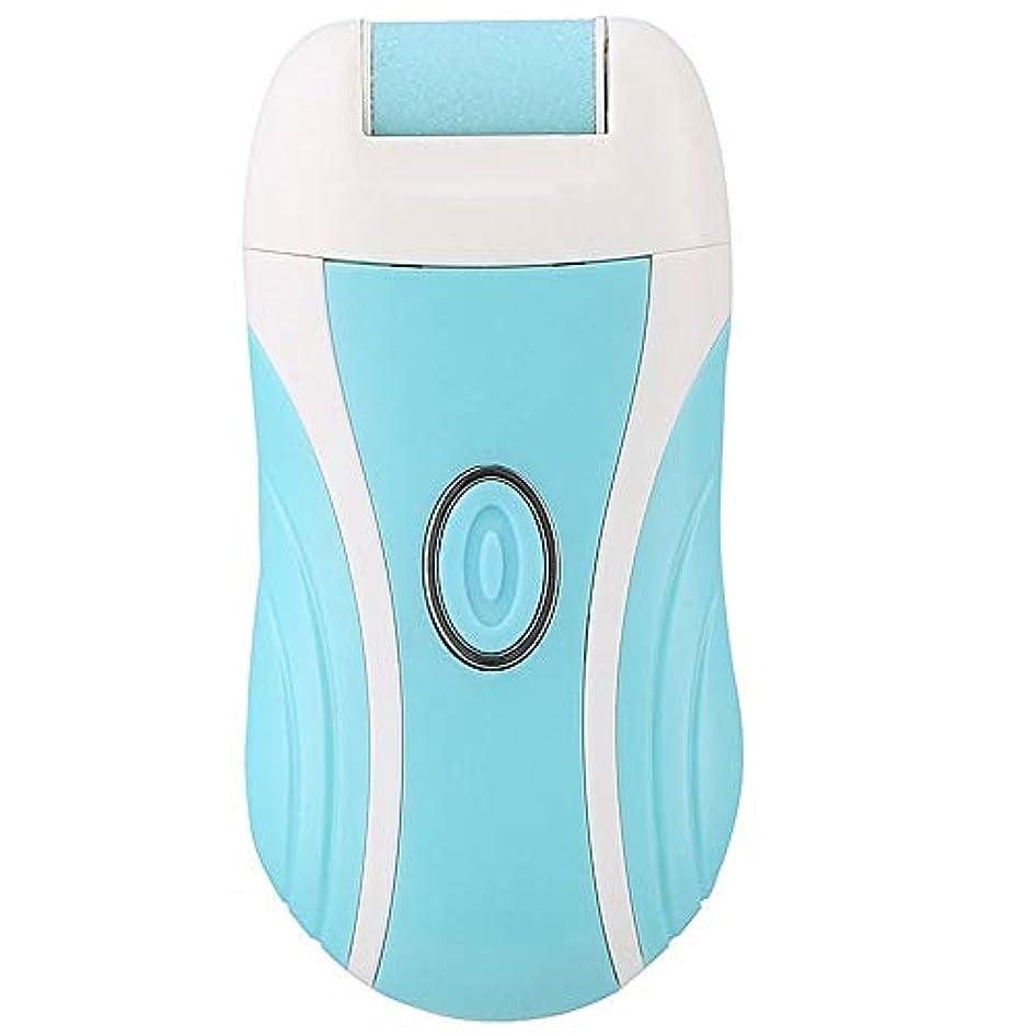 パテ慢水銀の電動角質リムーバー 電子フットファイル充電式カルスリムーバーペディキュア (色 : 青, サイズ : Free size)