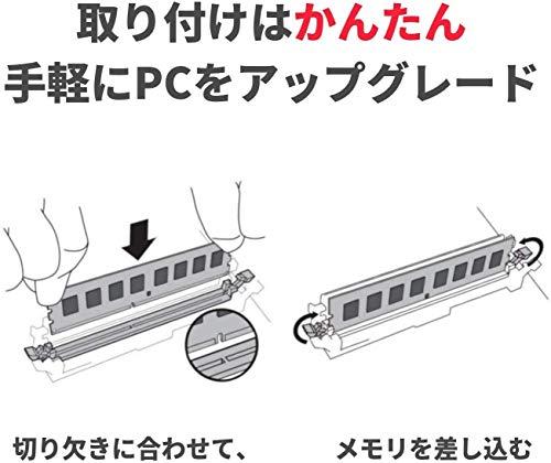 『CFD販売 デスクトップPC用 メモリ PC3-12800(DDR3-1600) 4GB×2枚 240pin DIMM (無期限保証)(Panram) W3U1600PS-4G』の3枚目の画像