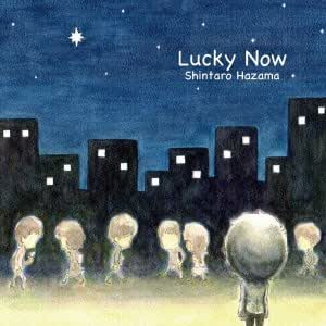 Lucky Now
