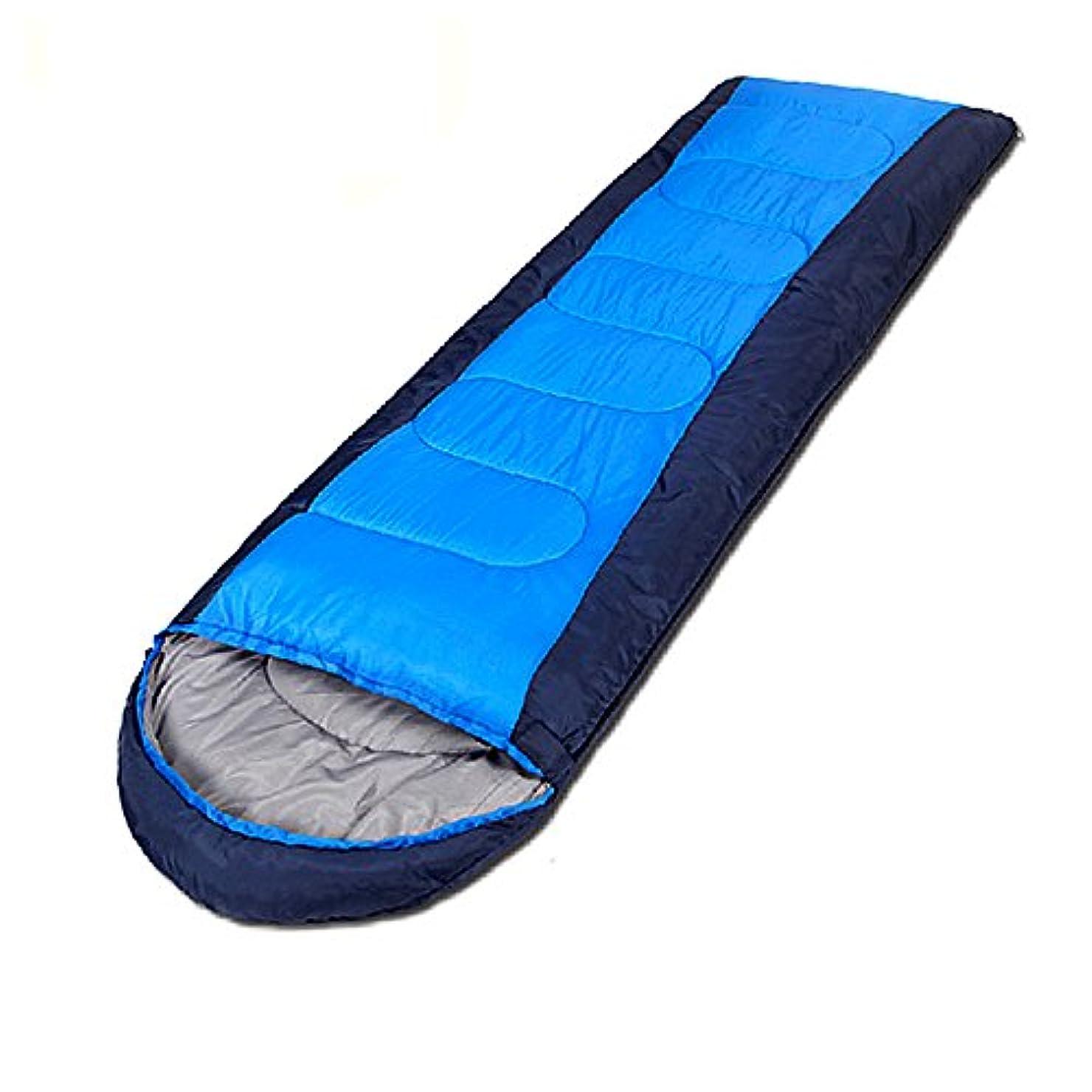 壮大データベース続けるLJHA shuidai 寝袋秋と冬屋外キャンプ旅行温かい寝袋シングル屋内ポータブル寝袋スプライシングダブルスリーピングバッグ (サイズ さいず : 1.1kg)