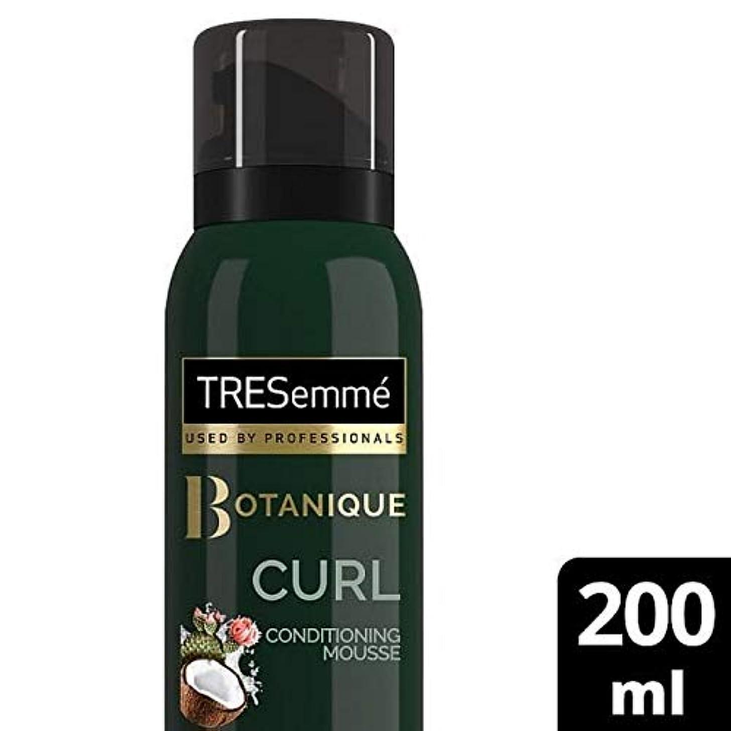 指定くそー麻酔薬[Tresemme] Tresemmeカールコンディショニングムース20ミリリットル - TRESemme Curl Conditioning Mousse 20ml [並行輸入品]