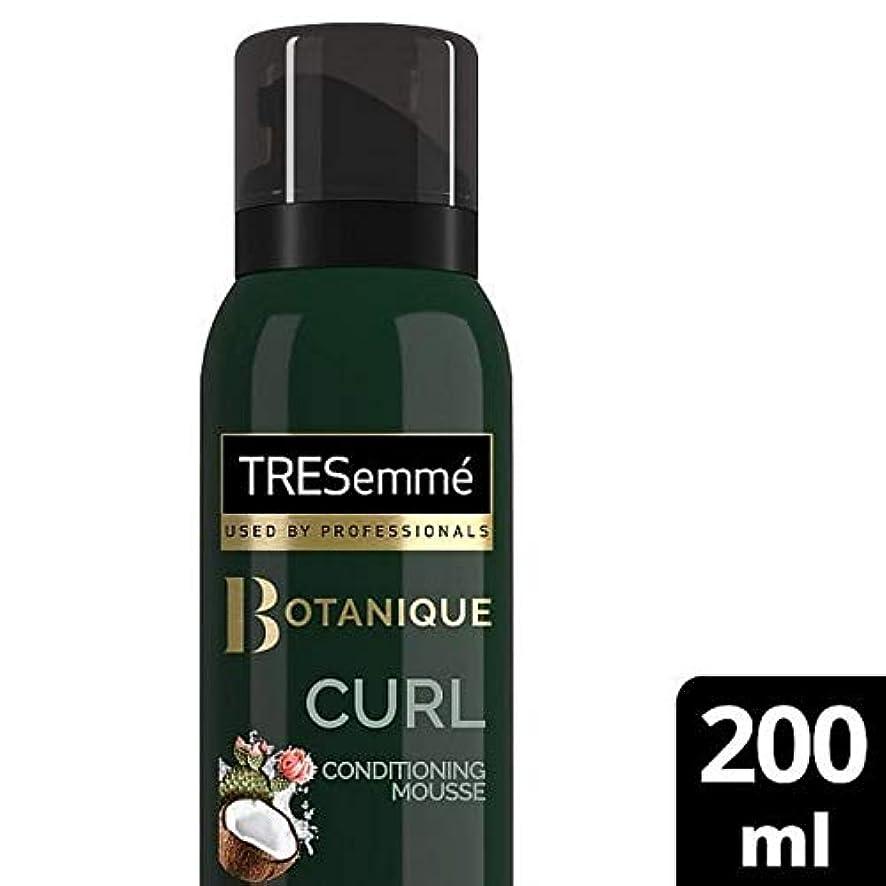 置換毛細血管円周[Tresemme] Tresemmeカールコンディショニングムース20ミリリットル - TRESemme Curl Conditioning Mousse 20ml [並行輸入品]