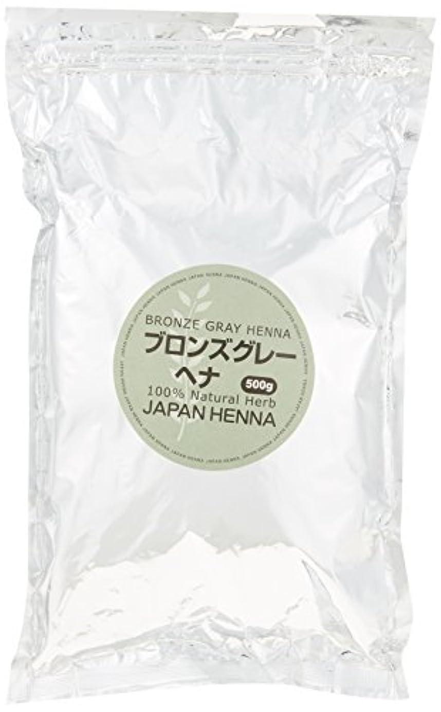 オーク代表する食器棚ジャパンヘナ ブロンズグレートリートメント 500g