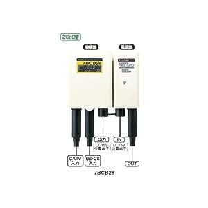 マスプロ電工 770MHz・BS・CSブースター(電源部連結型) 7BCB28-B