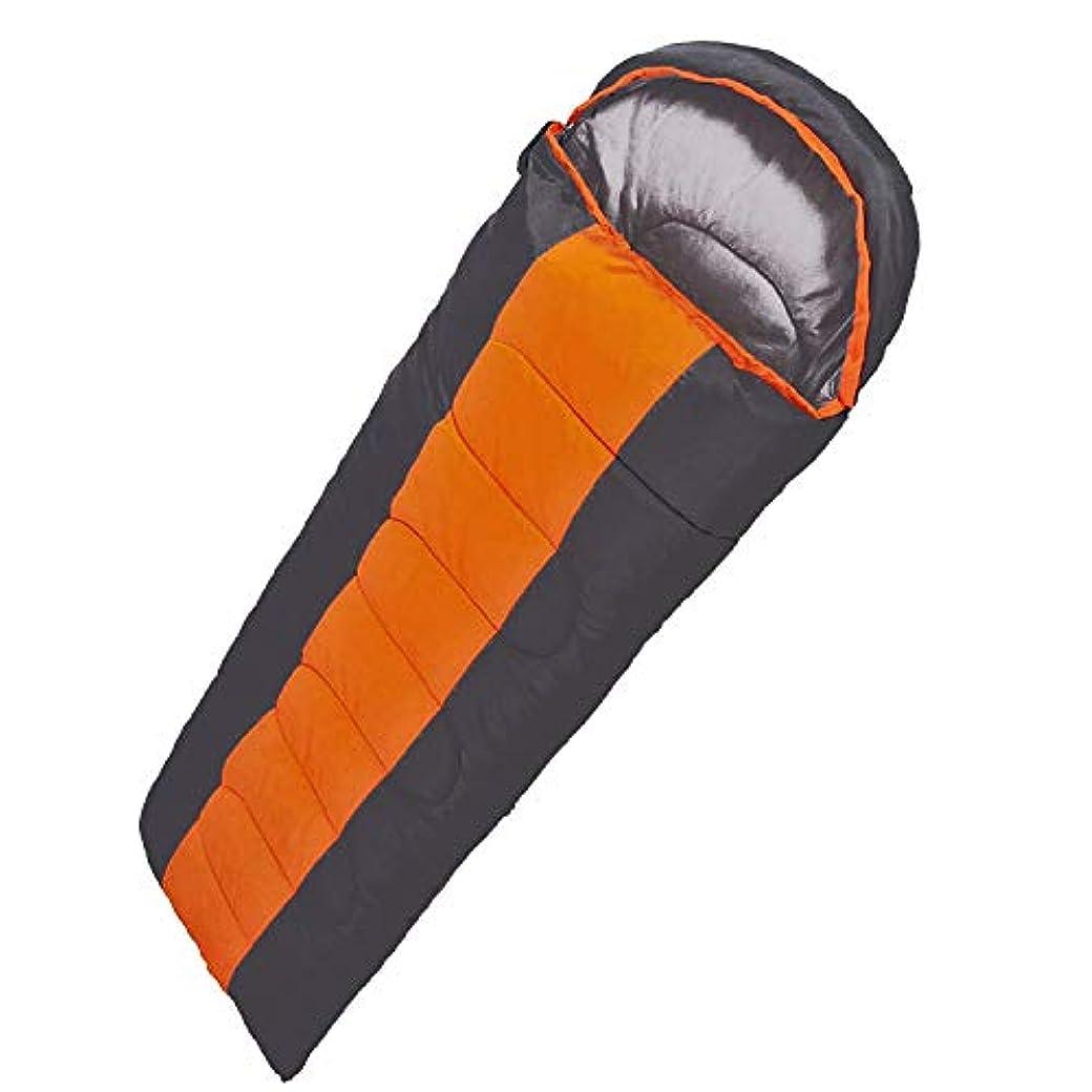 醜いマーキー郊外MERMONT 寝袋 シュラフ 封筒型 洗える寝袋 耐寒温度-6℃ (オレンジ)