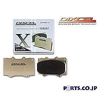 ブレーキパッド Xタイプ フロント用 15/05~ メルセデスベンツ W205 (ワゴン) C63S AMG (205287) 【ディクセルオリジナルステッカープレゼント中】