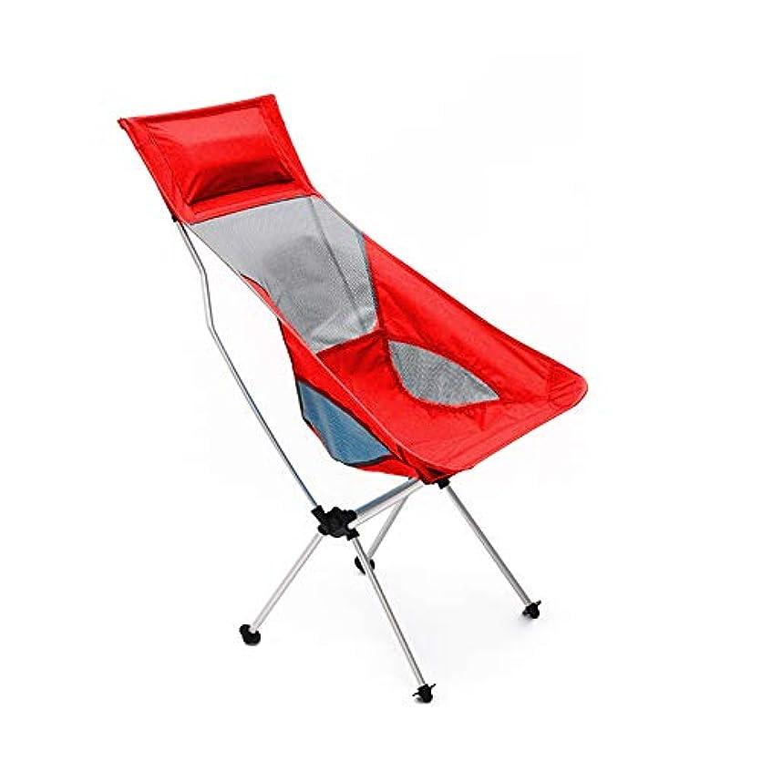 日曜日パスタ密度ポータブル軽量キャンプ折りたたみディレクターチェア屋外釣りピクニックキャンプ