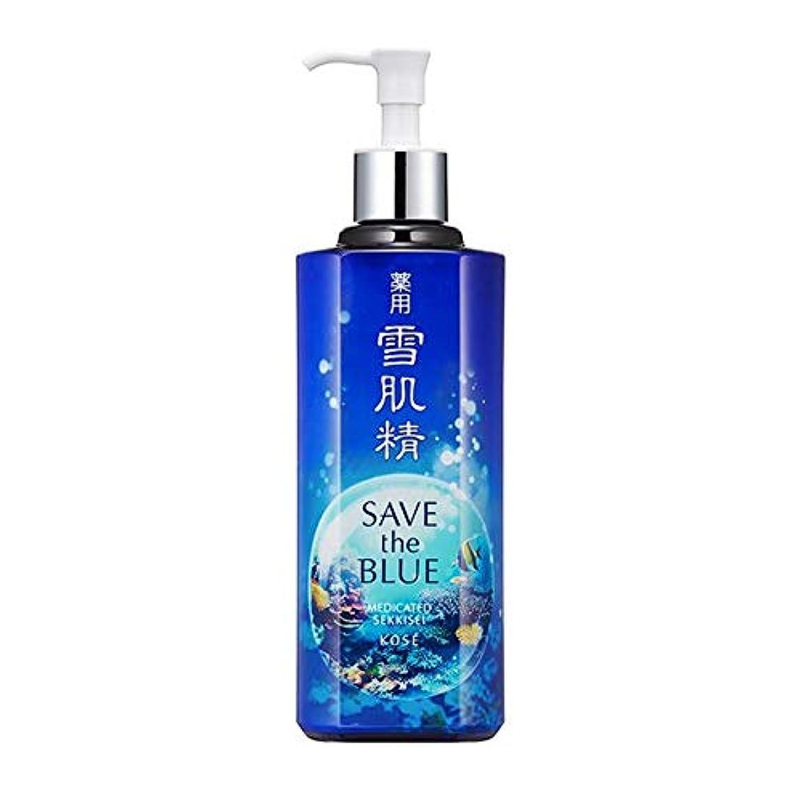 彼女自身予測する薬コーセー 雪肌精 「SAVE the BLUE」デザインボトル(みずみずしいタイプ) 500ml【2019限定】