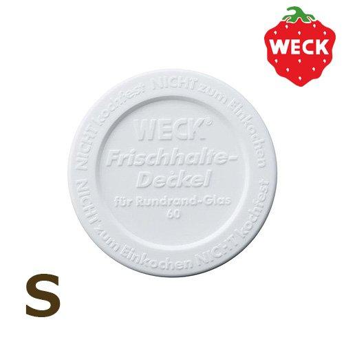 WECK ウェック ガラスキャニスター専用 プラスチックカバー [ Sサイズ...