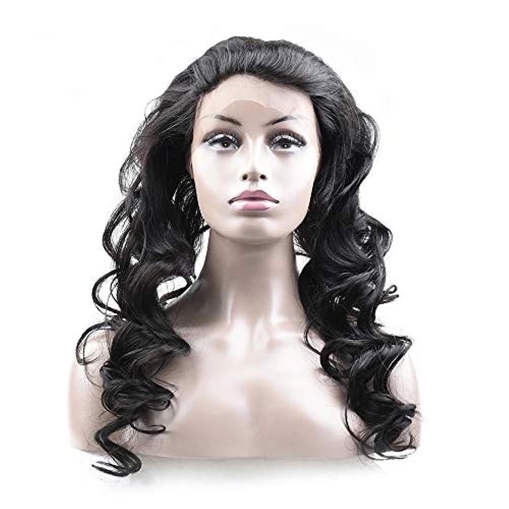早く敬な宿命WASAIO ブラジル人毛360レースの正面閉鎖ルーズウェーブ髪の全レースブラックフィンガーウェーブフラッパーウィッグパーティーコスプレのために (色 : 黒, サイズ : 16 inch)