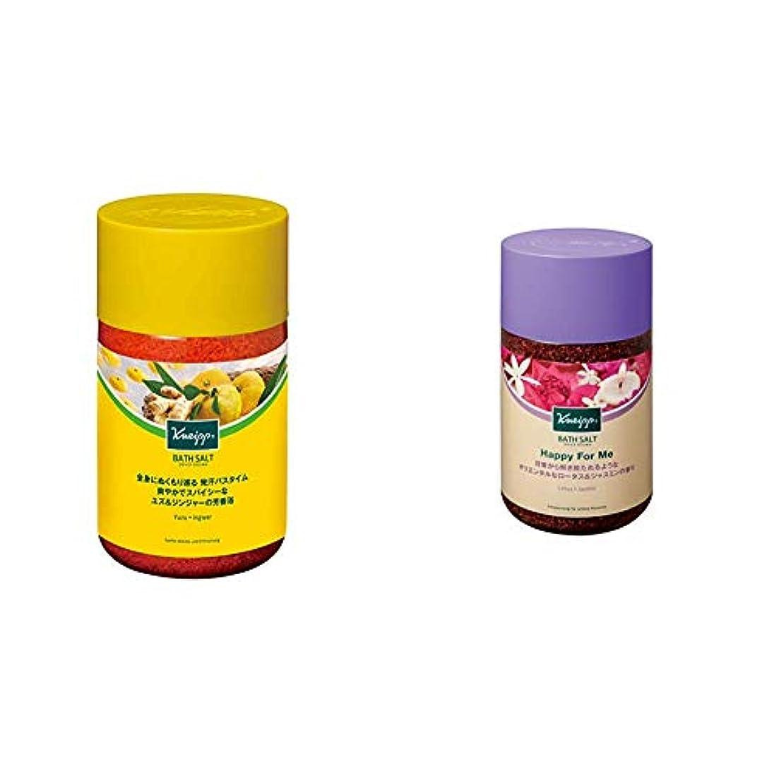 アフリカケニア閃光クナイプ バスソルト ユズ&ジンジャーの香り 850g & バスソルト ハッピーフォーミー ロータス&ジャスミンの香り