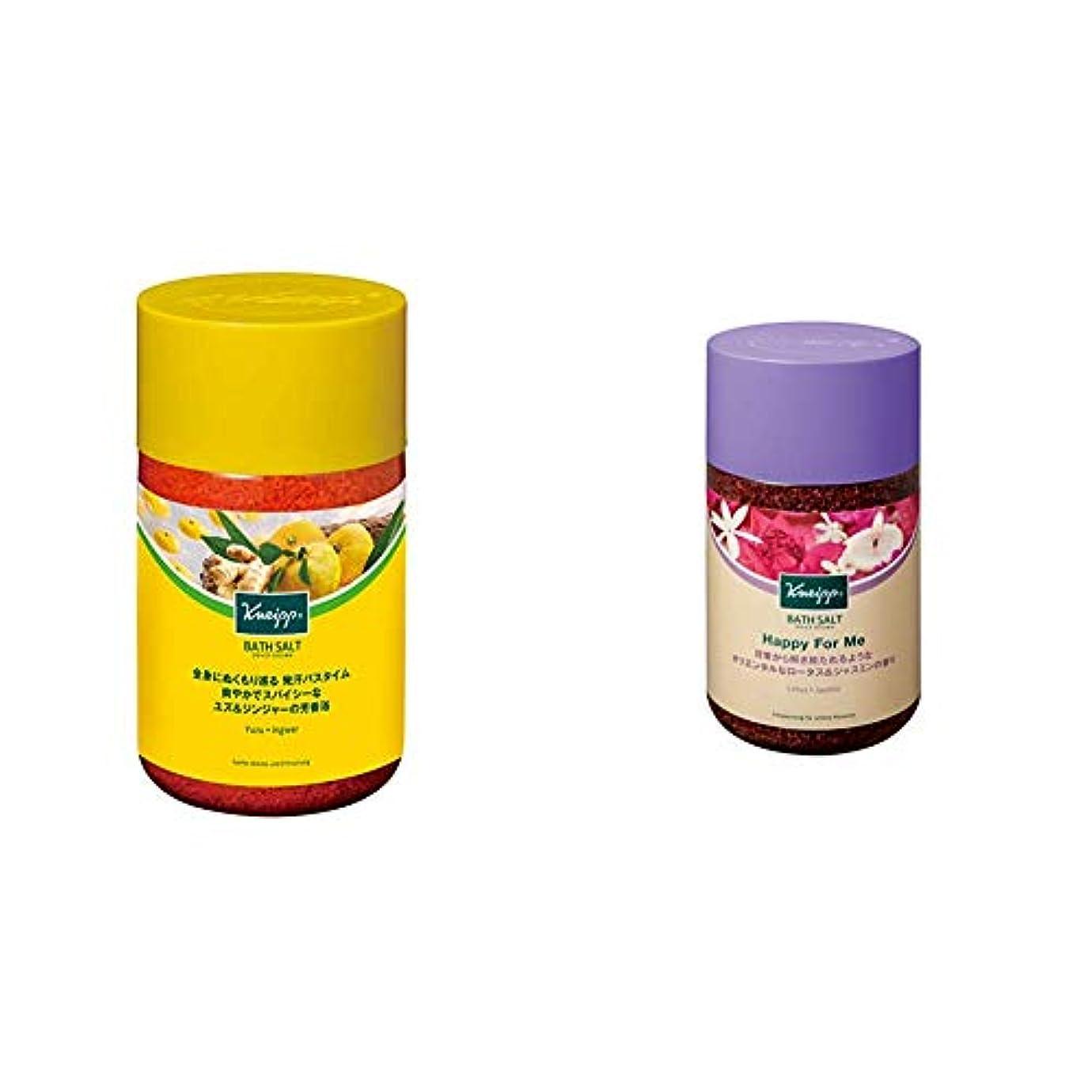 過言小間まともなクナイプ バスソルト ユズ&ジンジャーの香り 850g & バスソルト ハッピーフォーミー ロータス&ジャスミンの香り
