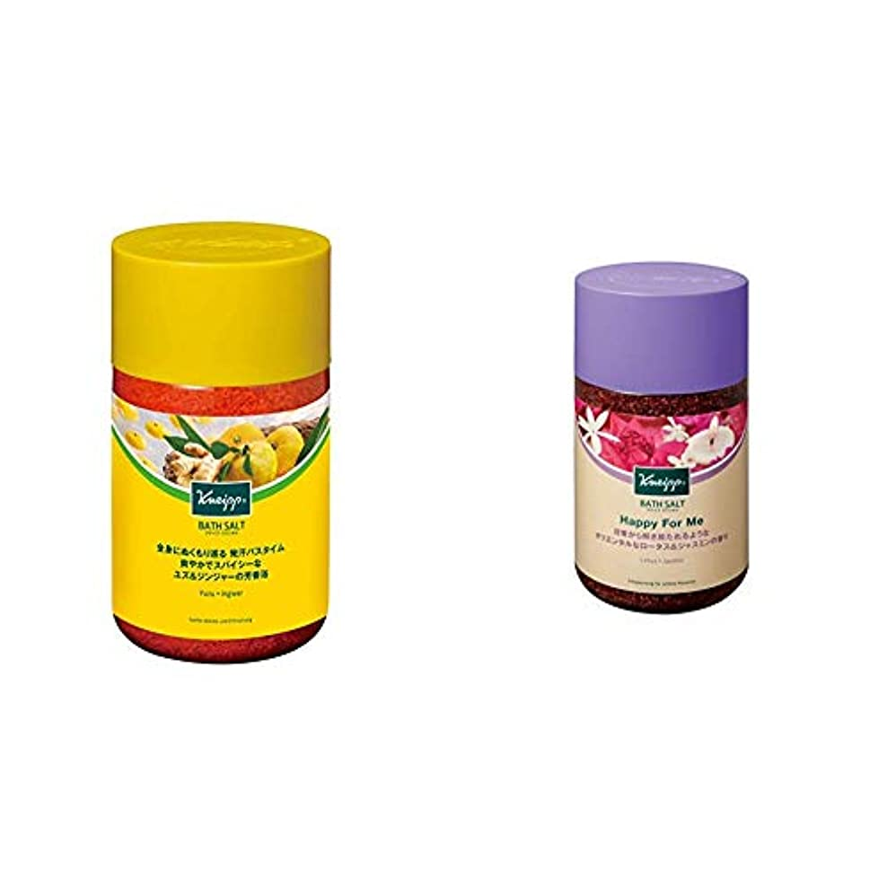 明示的にスズメバチ寸前クナイプ バスソルト ユズ&ジンジャーの香り 850g & バスソルト ハッピーフォーミー ロータス&ジャスミンの香り