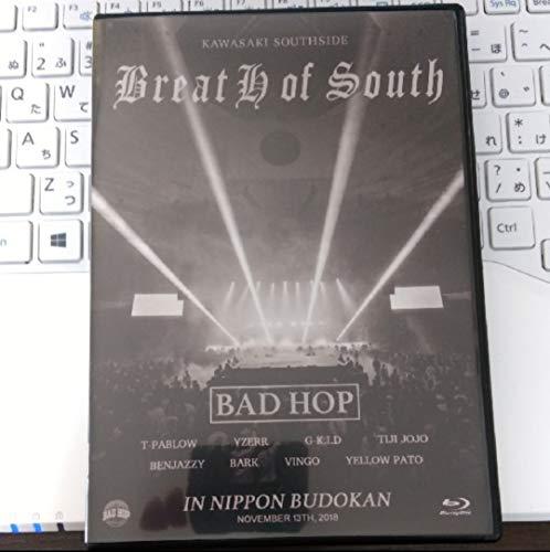 BAD HOP【No Sleep】歌詞の意味を解説!眠れない日々が導く未来とは?自分が決めた道だからの画像