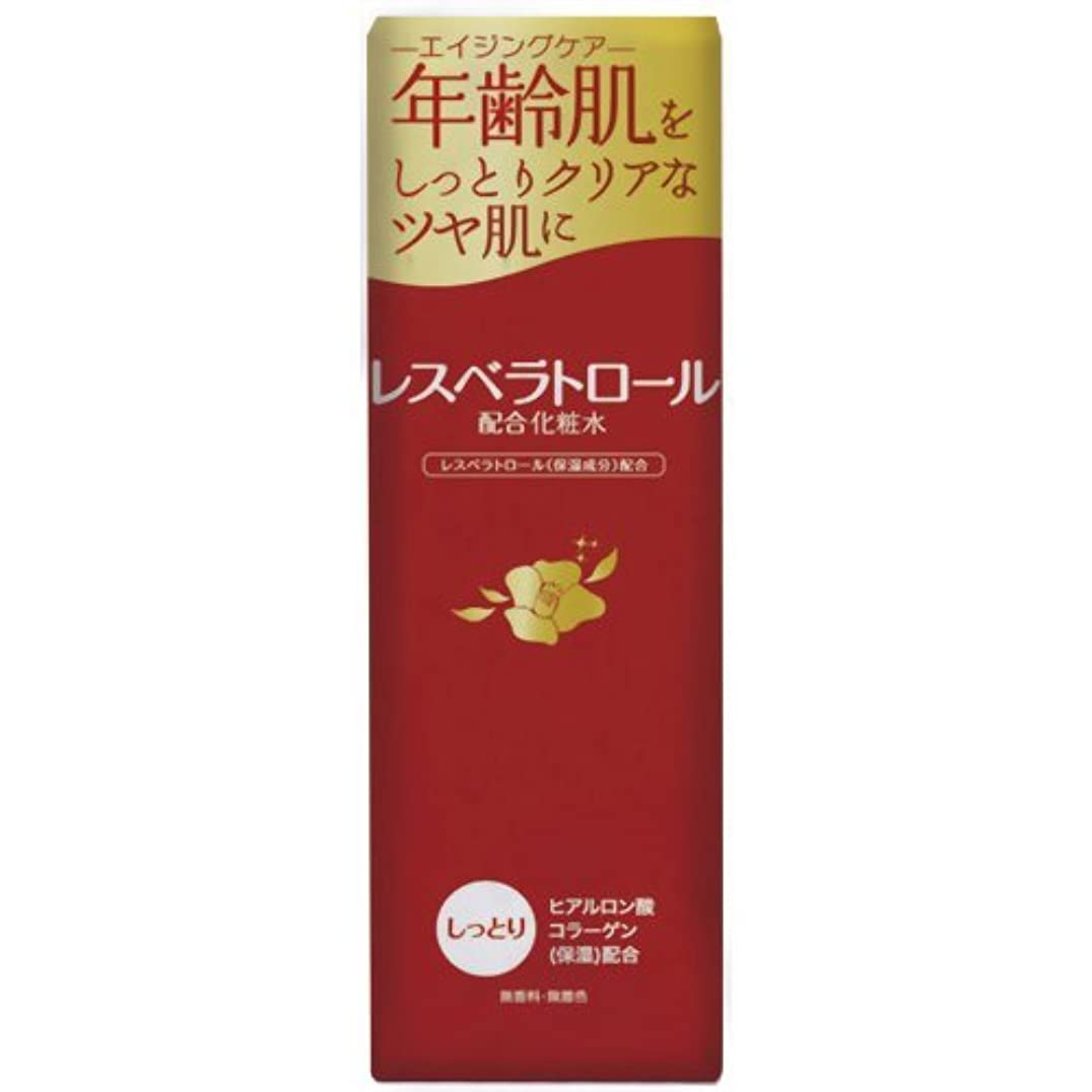 不和寄生虫累計レスベラトロール化粧水 150ml