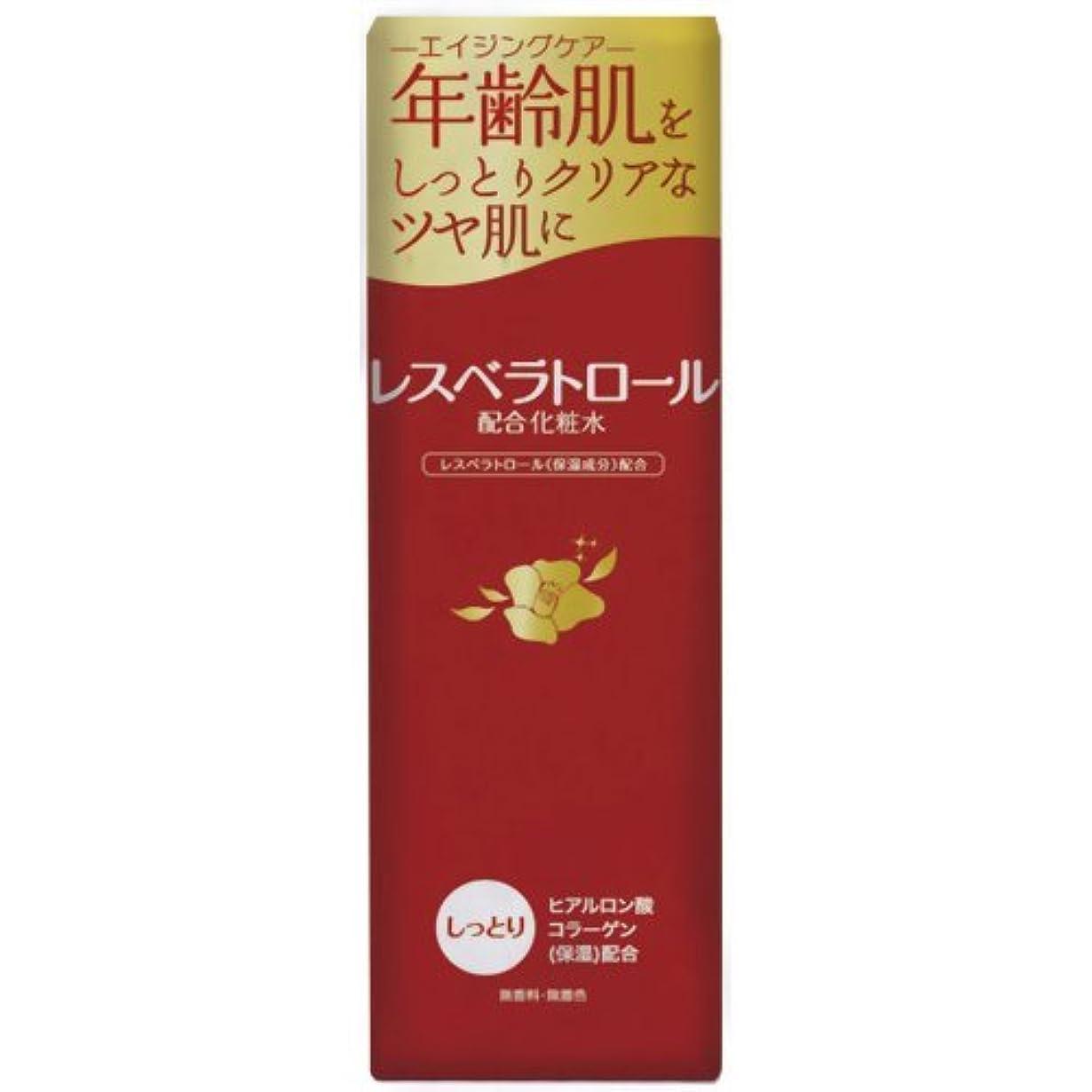 文法リングレット自治的レスベラトロール化粧水 150ml