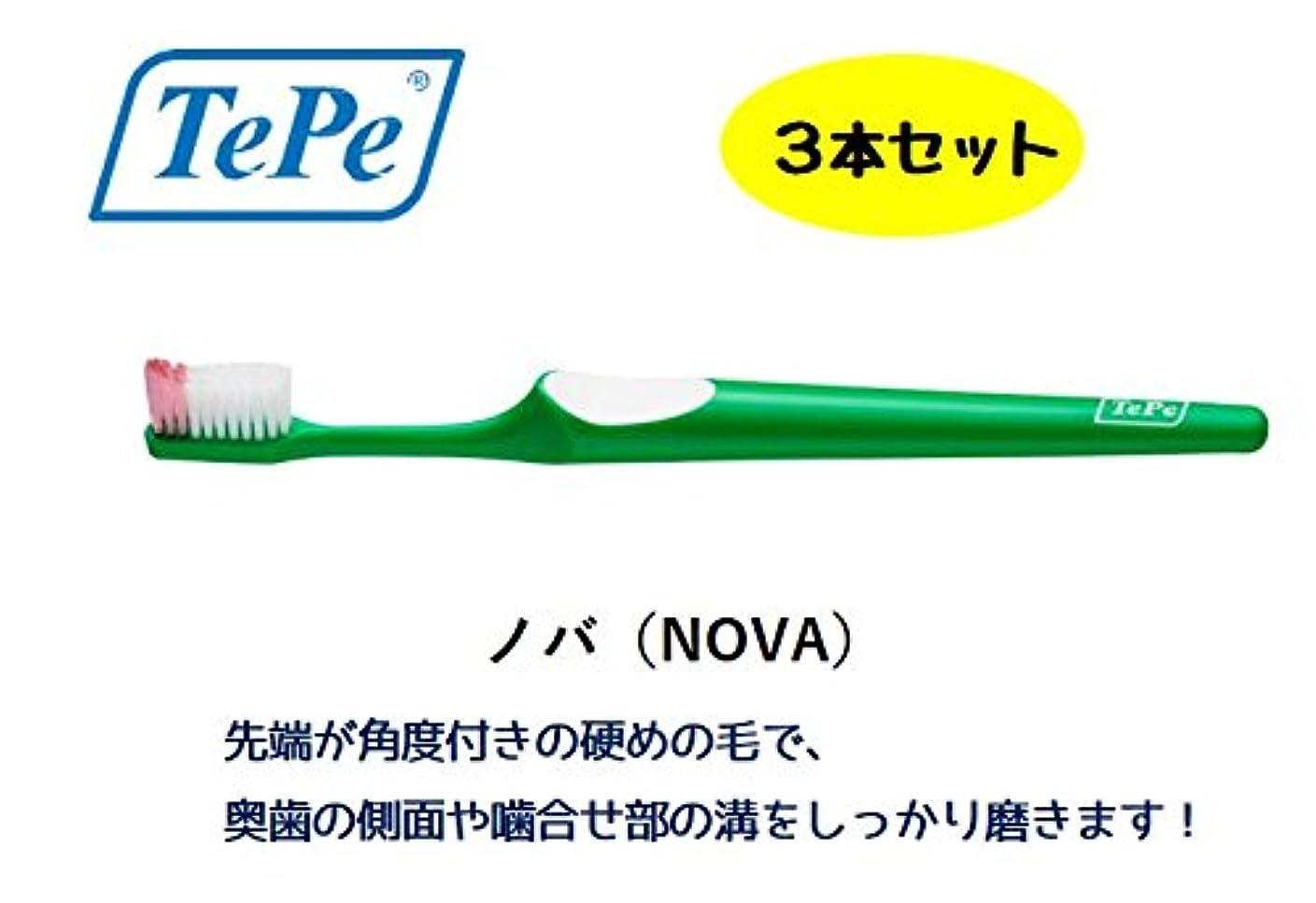 製品大陸サークルテペ ノバ ブリスター 3本 TePe NOVA (極やわらかめ)