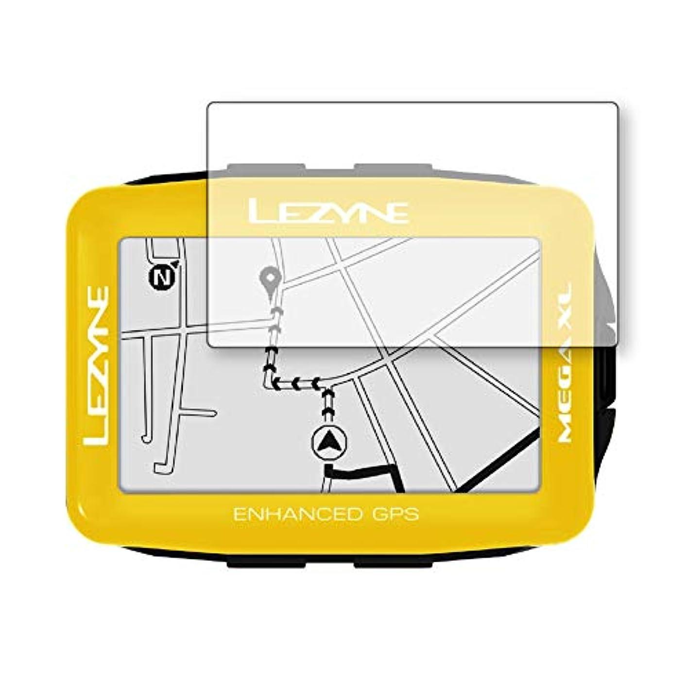 日付付きステップ活性化メディアカバーマーケット【専用】LEZYNE MEGA XL GPS機種用【強化ガラス同等の硬度9H ブルーライトカット 反射防止 液晶保護 フィルム】