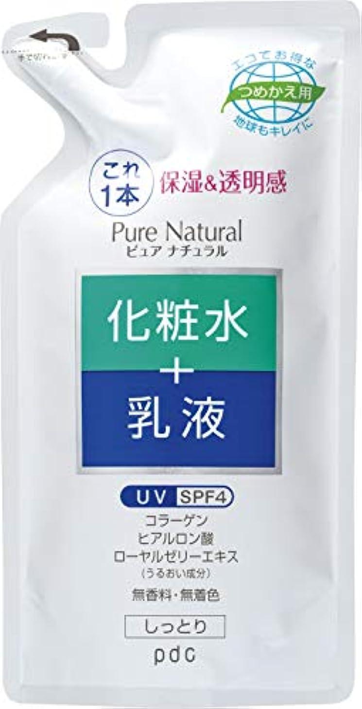 解明する時間厳守習慣Pure NATURAL(ピュアナチュラル) エッセンスローション UV (つめかえ用) 200mL