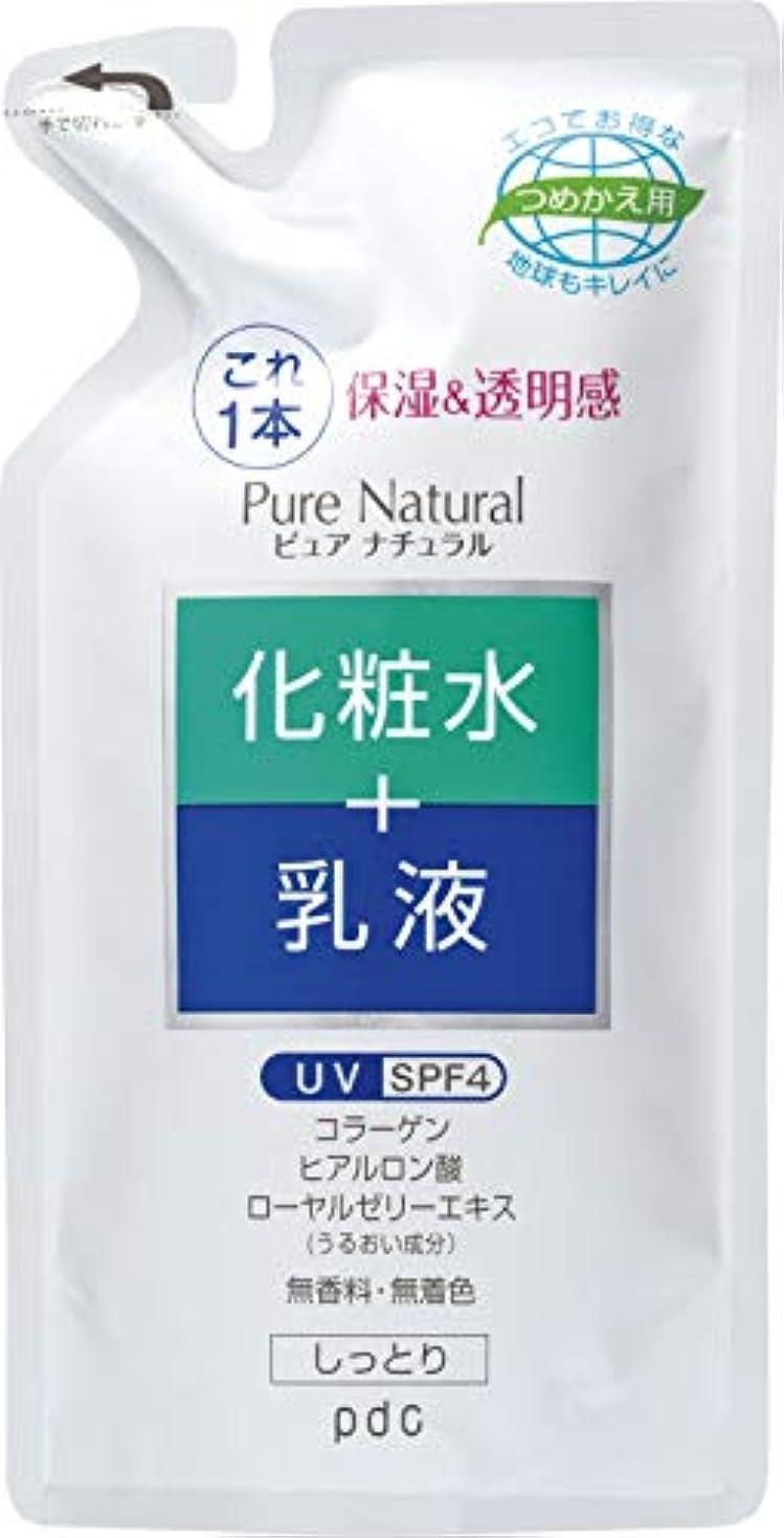 いっぱい真向こう過激派Pure NATURAL(ピュアナチュラル) エッセンスローション UV (つめかえ用) 200mL