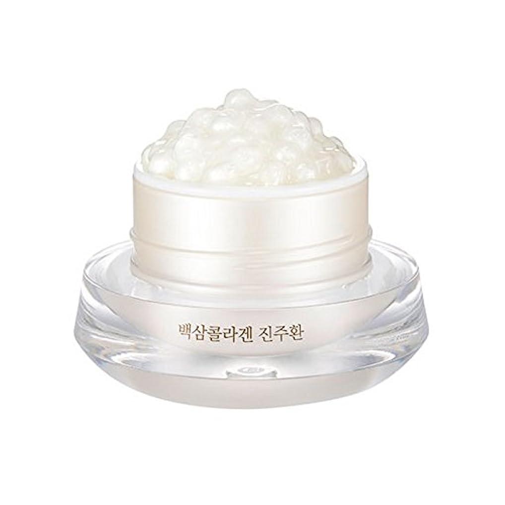 スマート怖がらせるクレア[ザ?フェイスショップ] The Face Shop 白参 コラーゲン パール カプセルクリーム White Ginseng Collagen Pearl Capsule Cream [並行輸入品]