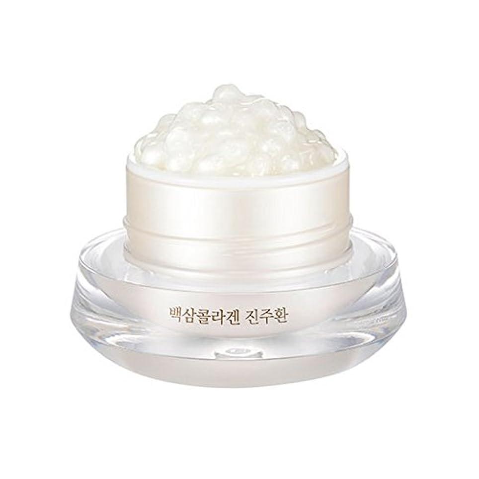 海賊氷レンダリング[ザ?フェイスショップ] The Face Shop 白参 コラーゲン パール カプセルクリーム White Ginseng Collagen Pearl Capsule Cream [並行輸入品]