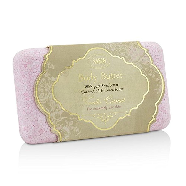 順応性ボリューム安全でないサボン Body Butter (For Extremely Dry Skin) - Vanilla Coconut 100g/3.53oz並行輸入品