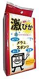 メラミン スポンジ(ワイド) ×10パック入 161-04