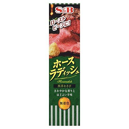 S&B ホースラディッシュ 40g
