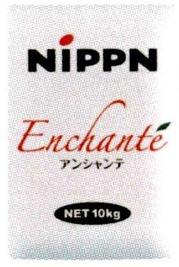 アンシャンテ 10kg /日本製粉(12袋)