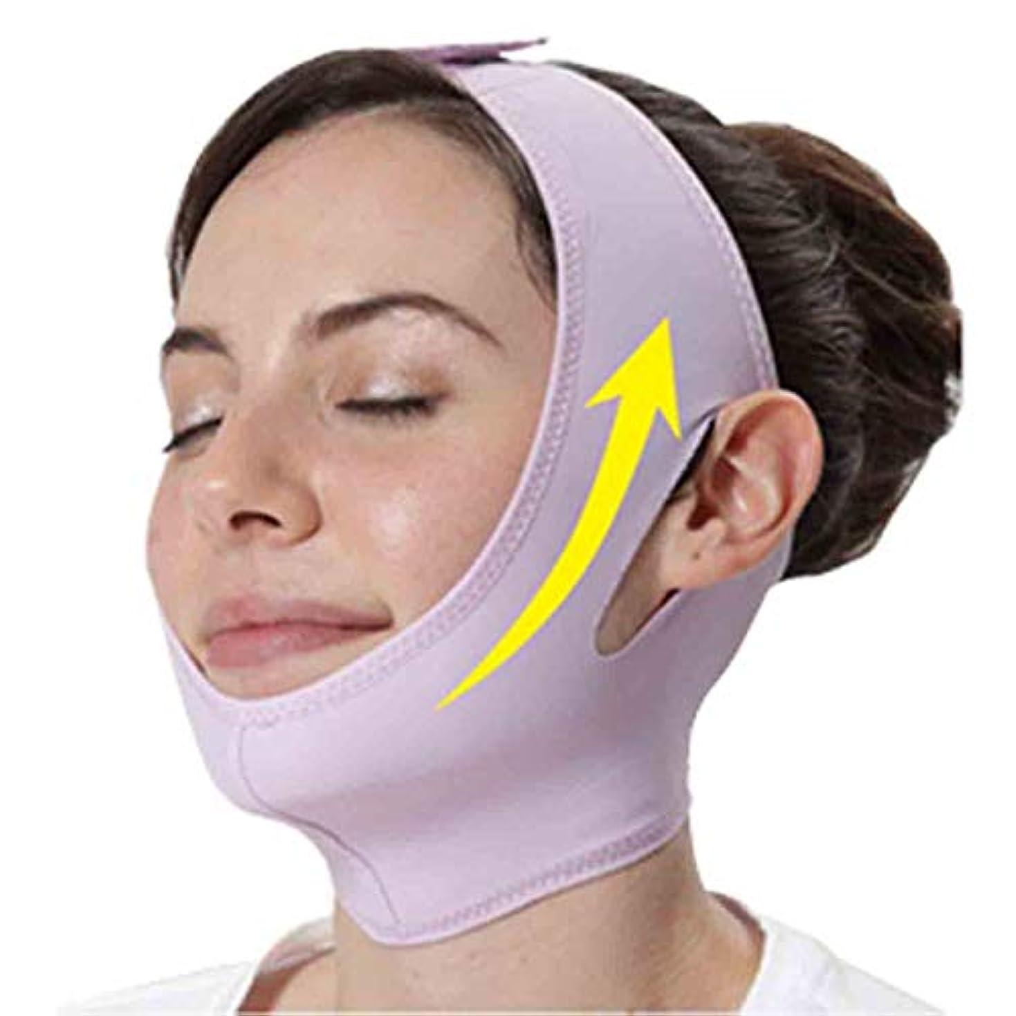 コンテスト貸す硬化するAlleygem_GJ 小顔 矯正 マスク リフトアップ メンズ レディース FceMsk